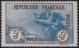 France . Y&T .    155  . Signé   (2 Scans)   .    *    .    Neuf Avec Gomme D' Origine Et Trace De Charnière - Unused Stamps