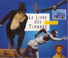 Le Livre Des Timbres 1996 Complet France Timbres Neufs Avec Son Boitier - 1990-1999