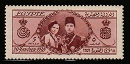 EGYPTE - N°202 ** (1938) Mariage Du Roi Fouad - Unused Stamps
