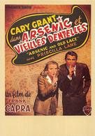 Cary Grant Priscilla Lane - Acteurs