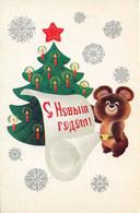 Colonies Britanniques De Zanzibar - Zanzibar (...-1963)