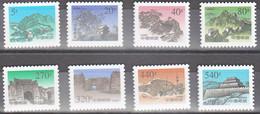 China 1999, Postfris MNH, Chinese Wall - Ungebraucht