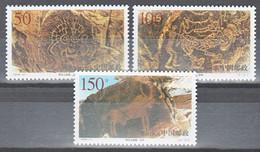 China 1998-21, Postfris MNH, Rock Paintings In The Helan Mountains - Ungebraucht