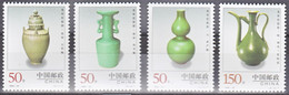 China 1998-22, Postfris MNH, Longquan Ceramics - Ungebraucht