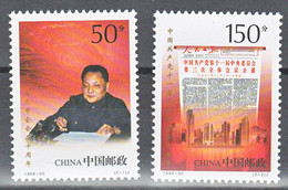 China 1998-30, Postfris MNH, The 20th Anniversary Of The Third Plenary Sessions - Ungebraucht