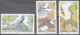 China 1998-27, Postfris MNH, Lingqu Canal - Ungebraucht