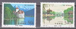 China 1998-26, Postfris MNH, Lemon Lake, China-Switzerland Joint Issue - Ungebraucht