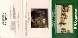 1966 * * Sculpteur Italien Donetello - Non Classificati
