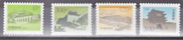 China 1998, Postfris MNH, Chinese Wall - Ungebraucht