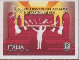 ITALY, 2021, MNH, MUSIC, PHILARMONIC ORCHESTRA LAUDAMO DI MESSINA, 1v - Musica