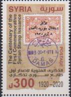 STAMP ON  STAMP, 2020, MNH, CENTENARY OF THE FIRST COMMEMORATIVE STAMP ISSUANCE,1v - Briefmarken Auf Briefmarken