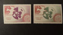 1970  MNH C17 - Cile