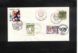 Canada  1988 Olympic Games Calgary With Postmarks Of Seoul And Lillehammer Interesting Cover - Invierno 1988: Calgary