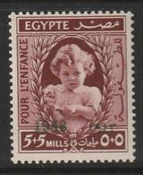 EGYPTE - N°221 ** (1943) Pour L'enfance - Surchargés - - Unused Stamps