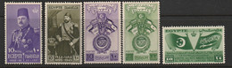 EGYPTE - N°233/7 ** (1945) Année Complète 1945 - Unused Stamps