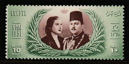 EGYPTE - N°280 ** (1951) Second Mariage Du Roi Farouk - Unused Stamps