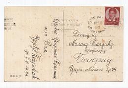 1939. YUGOSLAVIA,SERBIA,BELGRADE TO SABAC,FLAM: VISIT BELGRADE MOTOR CAR SHOW,EASTER,POSTCARD,USES - Yugoslavia