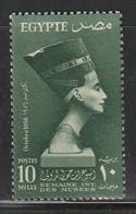 EGYPTE - N°385 ** (1956) Nefertiti - Ungebraucht