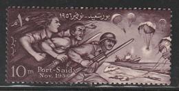 EGYPTE - N°386 ** (1957) - Ungebraucht