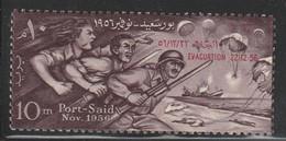 EGYPTE - N°387 ** (1957) - Ungebraucht