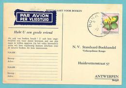BELGISCH CONGO BELGE BOMA 1958 BESTELKAART VOOR BOEKEN PAR AVION N°C535 - 1947-60: Lettres