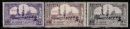 EGYPTE - N°392/4 ** (1957) - Ungebraucht