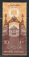 EGYPTE - N°398 ** (1957) - Ungebraucht