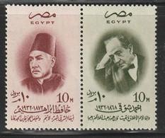 EGYPTE - N°406/7 ** (1957) Poètes - Ungebraucht