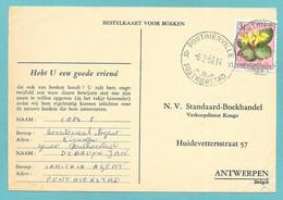 BELGISCH CONGO BELGE PONTHIERVILLE 1958 BESTELKAART VOOR BOEKEN PAR AVION N°C536 - 1947-60: Lettres