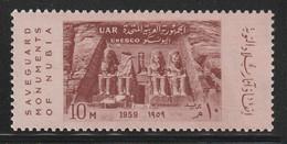 EGYPTE - N°470 ** (1959) Monnuments De Nubie - Ungebraucht