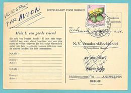 BELGISCH CONGO BELGE STANLEYVILLE 1958 BESTELKAART VOOR BOEKEN PAR AVION N°C538 - 1947-60: Lettres