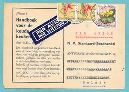 BELGISCH CONGO BELGE ELISABETHSTAD 1958 BESTELKAART VOOR BOEKEN PAR AVION N°C539 - 1947-60: Lettres