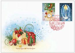 Belarus 2021 Happy New Year! Merry Christmas!  FDc - Cristianesimo