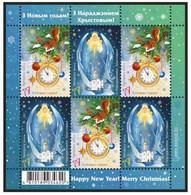 Belarus 2021 Happy New Year! Merry Christmas!  Sheet - Cristianesimo