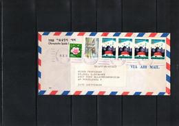 South Korea 1988 Olympic Games Seoul Interesting Airmail Letter - Estate 1988: Seul
