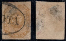 """1- KOLUMBIEN - 1859-1860 - 10 CTS - USED -""""BOGOTA"""" PEARL - SPACEFILLER - CUT AT RIGHT - Colombia"""