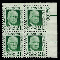 USA 1970 Scott #1400, Regular Issue, 21c.  Amadao Giannini, PB, No Upper Right ,  MNH,F - Unused Stamps