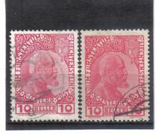 BAU402 LIECHTENSTEIN 1912 Michl  2 X + Y Gestempelt / Entwertet ZÄHNUNG SIEHE ABBILDUNG - Gebraucht