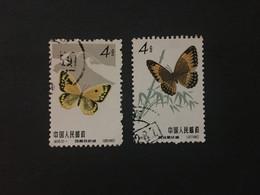 CHINA  STAMP SET, CTO, ORIGINAL GUM, CINA, CHINE,  LIST 909 - Gebraucht