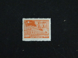 CHINE ORIENTALE CHINA YT 45 NSG -  MAO TSE TOUNG GENERAL CHU TEH ARMEE POPULAIRE - Ostchina 1949-50