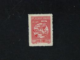CHINE DU NORD EST CHINA YT 118 NSG -  CONGRES TRAVAILLEURS SUD EST ASIATIQUE - Nordostchina 1946-48