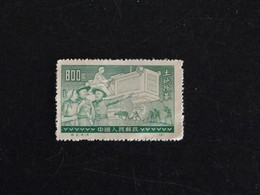 CHINE CHINA YT 929D NSG -  REFORME AGRAIRE - Offizielle Neudrucke