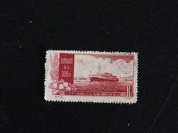 CHINE CHINA YT 1114 OBLITERE -  AMENAGEMENT FLEUVE JAUNE - NAVIGATION - Gebraucht