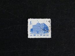 CHINE CHINA YT 1432 OBLITERE -  MAISON DU 1er AOUT NANCHANG - Gebraucht