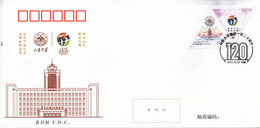 China 2021-21 120th Anniversary Of Shandong University Stamps FDC - 2010-2019