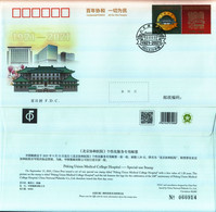 China 2021 Z-55 100th Anniversary Of Peking Union Medical College Hospital Stamp FDC - 2010-2019