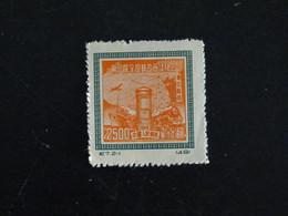 CHINE DU NORD EST CHINA YT 144 NSG -  PREMIERE CONFERENCE POSTALE POUR TOUTE LA CHINE - Nordostchina 1946-48
