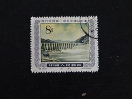 CHINE CHINA 1046 OBLITERE - PLAN QUINQUENNAL BARRAGE - Gebraucht