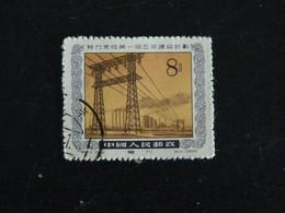 CHINE CHINA 1037 OBLITERE - PLAN QUINQUENNAL ELECTRICITE - Gebraucht