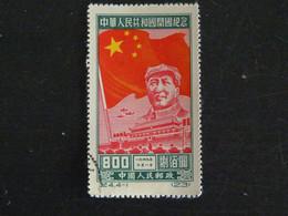 CHINE CHINA 849 OBLITERE - MAO TSE TOUNG DRAPEAU - Offizielle Neudrucke